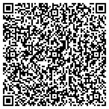 QR-код с контактной информацией организации Галев Лтд, ООО ТД