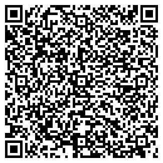 QR-код с контактной информацией организации ГТС, ООО