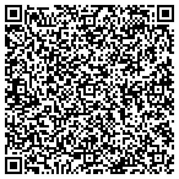 QR-код с контактной информацией организации Гербекова М.Э., ИП