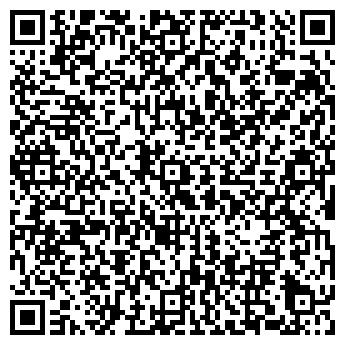 QR-код с контактной информацией организации Опт Торг, Компания