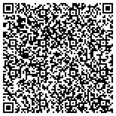 QR-код с контактной информацией организации Международная универсальная товарная биржа Берекет, АО