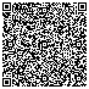 QR-код с контактной информацией организации MOST International, ЧП