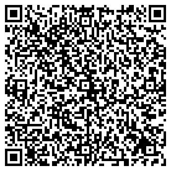 QR-код с контактной информацией организации Ливадия, ООО