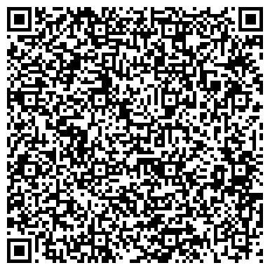 QR-код с контактной информацией организации Вигала, ООО