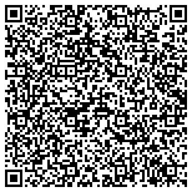 QR-код с контактной информацией организации Жа-Са Commerce Ltd (Жа-Са Коммерс Лтд), ТОО
