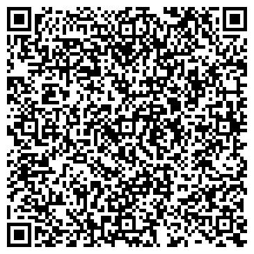 QR-код с контактной информацией организации Интерком ТКК, ТОО