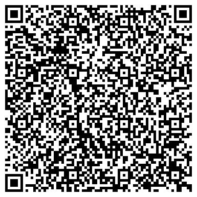 QR-код с контактной информацией организации Евротел, ТОО