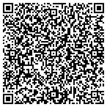 QR-код с контактной информацией организации А-Магнезиус, ЧП
