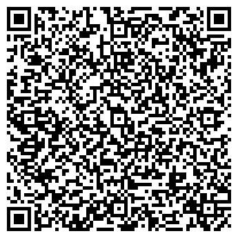 QR-код с контактной информацией организации Профайн Украина, ООО