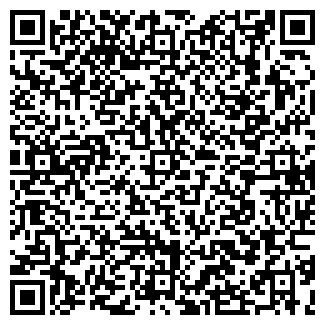 QR-код с контактной информацией организации МИЛО-С, ООО