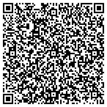 QR-код с контактной информацией организации Орал-Терминал, ТОО