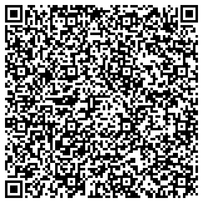QR-код с контактной информацией организации Министерство экономического развития и торговли Республики Казахстан, ГП