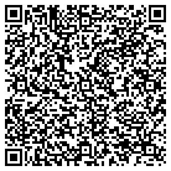 QR-код с контактной информацией организации Алсенит, ООО