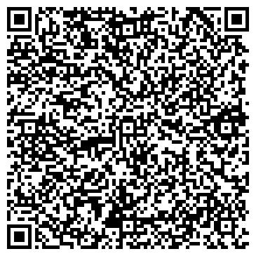 QR-код с контактной информацией организации Турбина СК, ТОО