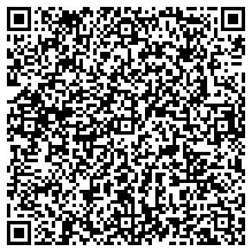 QR-код с контактной информацией организации Real Avto Trans, ТОО