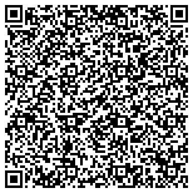 QR-код с контактной информацией организации Aspire Group (Аспир Гроуп), ТОО