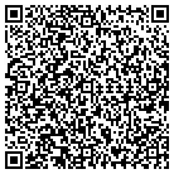 QR-код с контактной информацией организации Eco-Form, ЧП