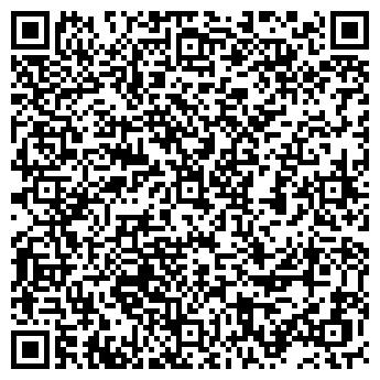 QR-код с контактной информацией организации Деловая Степь, ТОО