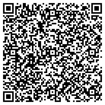 QR-код с контактной информацией организации ВУЛУНД,ОДО