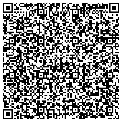 QR-код с контактной информацией организации Торгово-промышленная палата Белорусская, УП отделение по оказанию услуг
