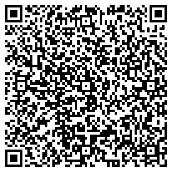 QR-код с контактной информацией организации Табакторгсервис, ОДО