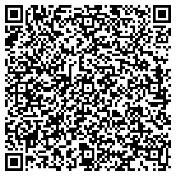 QR-код с контактной информацией организации Лидер Трэйд, ЧП