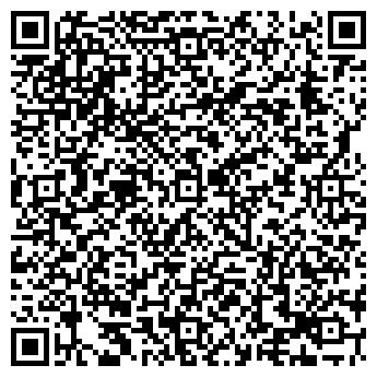 QR-код с контактной информацией организации Макси-Сервис, ООО