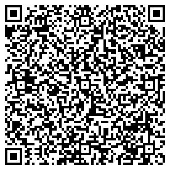 QR-код с контактной информацией организации Туребаев А.Б., ЧП