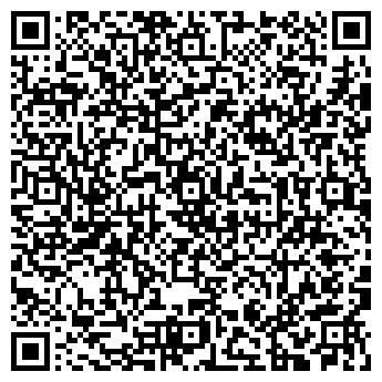 QR-код с контактной информацией организации САЭМ-Снабтехкомплект, ТОО