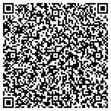 QR-код с контактной информацией организации Сеалко, ТОО