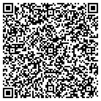 QR-код с контактной информацией организации Спецнах, ТОО