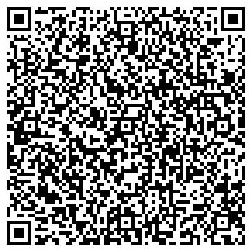 QR-код с контактной информацией организации ИНРОСТ, ТОО