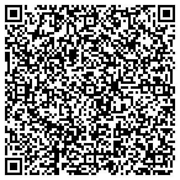 QR-код с контактной информацией организации Казгеомаш, ТОО