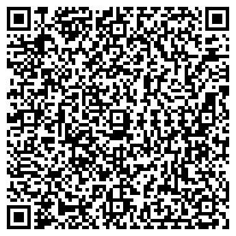 QR-код с контактной информацией организации Тао-бао, ЧП