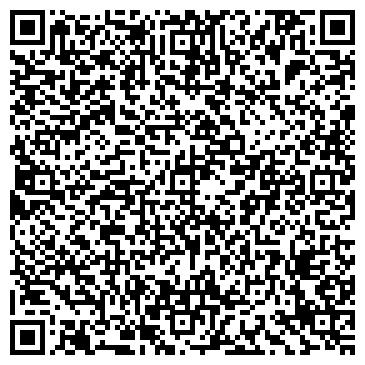QR-код с контактной информацией организации Белоптэкспорт, ООО