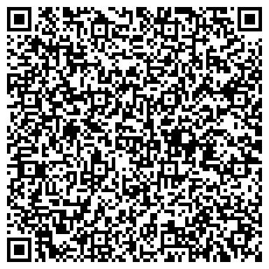 QR-код с контактной информацией организации Verysell Кazakhstan (Вериселл Казахстан), ТОО