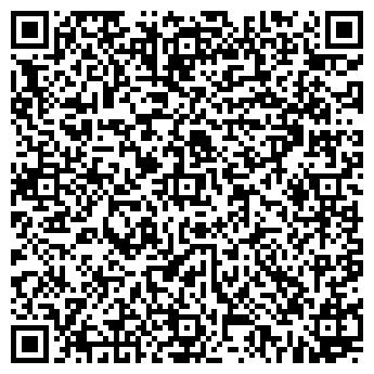 QR-код с контактной информацией организации Наши жалюзи Астана, ТОО