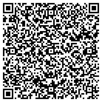 QR-код с контактной информацией организации Сбыт