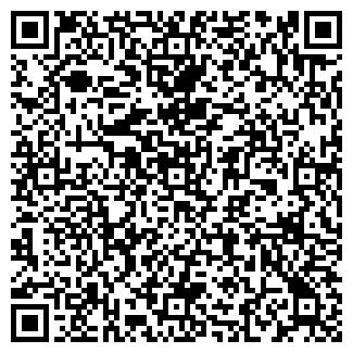 QR-код с контактной информацией организации ИК Лидер