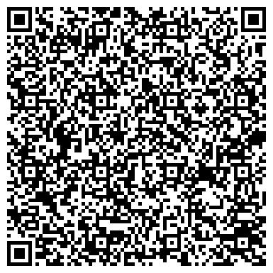 """QR-код с контактной информацией организации Интернет - магазин """"Леонов & Соm"""""""