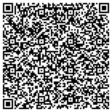 QR-код с контактной информацией организации Elif Alliance, (Элиф Аллианс), ТОО