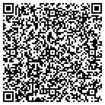 """QR-код с контактной информацией организации Общество с ограниченной ответственностью ООО """"Uni-Trade"""""""