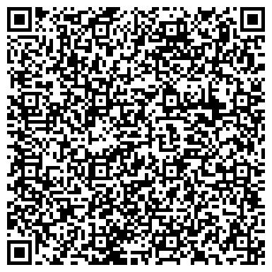 QR-код с контактной информацией организации Косметологический Центр SKINTENSITY