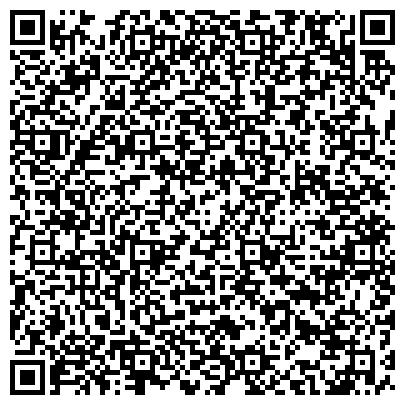 QR-код с контактной информацией организации Sami company (Сами компани), ТОО