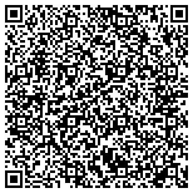 QR-код с контактной информацией организации Кадровый центр Статус, ООО