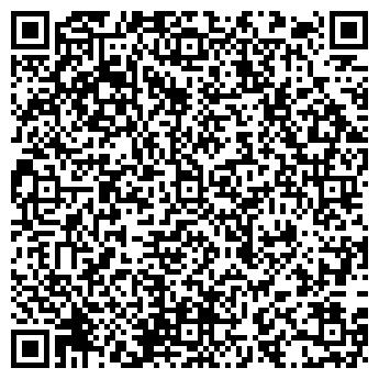QR-код с контактной информацией организации МАКСИКОМ
