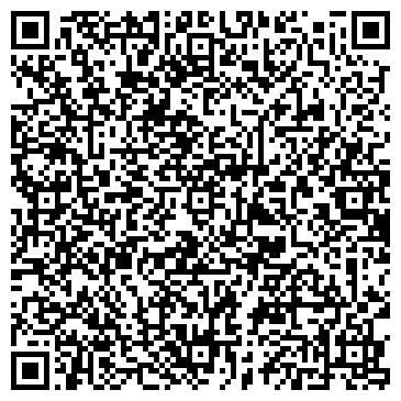 QR-код с контактной информацией организации Арцингер и партнеры, ООО