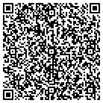 QR-код с контактной информацией организации АйТи Консалт (ITC),
