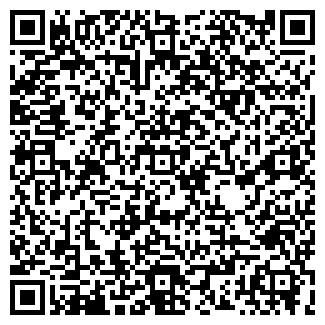 QR-код с контактной информацией организации Сифания-Экотехника, ЧПТУП