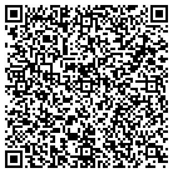 QR-код с контактной информацией организации Осичнюк Римма, СПД